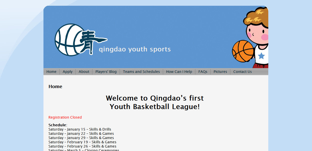 QDBasketball.com