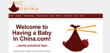 HavingaBabyinChina.com